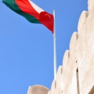 Bildungsexport der FH Krems: Österreichischer Unibetrieb läuft im Oman an
